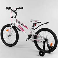 Велосипед для девочки на 6-9 лет, 20 дюймов, бело-розовый (доп. колеса, ручной тормоз) CORSO R-20836