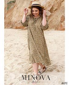 Штапельное летнее платье свободного кроя большой размер 46-48 50-52 54-56 58-60
