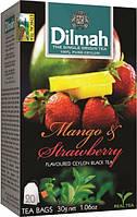 Чай черный пакетированный Dilmah Манго и клубника 1.5 г х 20 шт