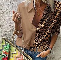 Стильная женская  рубашка  с леопардовым принтом мокко, 44-46