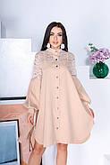 Женское нежное платье на подкладке из супер софт, и сетка с бархатным напылением флок, 00864 (Персиковый),, фото 2