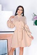 Женское нежное платье на подкладке из супер софт, и сетка с бархатным напылением флок, 00864 (Персиковый),, фото 4