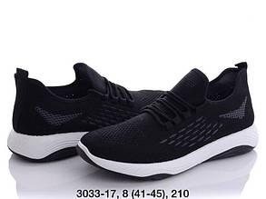 Мужские кроссовки летние сетка размер 41-45 черные