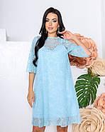 Платье женское на подкладке с сеткой с бархатным напылением, софт, 00865 (Голубой), Размер 52 (XXXL), фото 2