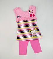Детский летний костюм для девочки размер 98 на 3 года Турция