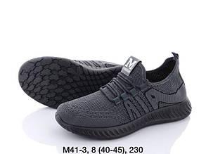 Мужские кроссовки летние сетка размер 40-45 серые