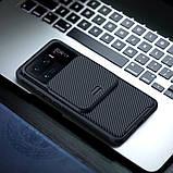 Захисний чохол Nillkin для Xiaomi Mi 11 Ultra (CamShield Pro Case) Black з захистом камери, фото 6