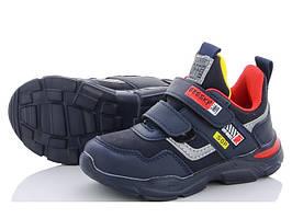 Кроссовки детские для мальчика Pikos на липучке 27 Синий 521498, КОД: 2361367