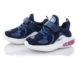Кроссовки для мальчика 26 Синий 494478, КОД: 1720146