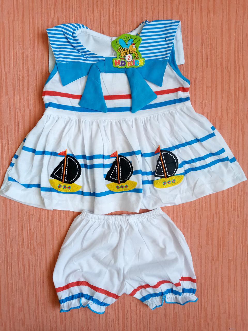 Костюмы детские маечка+шорты на девочек 1-5 лет. От 5шт по 35грн