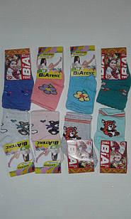 Шкарпетки дитячі для дівчаток бавовна стрейч Україна розмір 10. Від 12 пар по 6,75 грн.