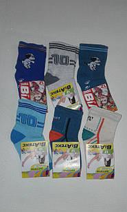Шкарпетки дитячі на хлопчиків бавовна стрейч Україна розмір 12. Від 6 пар по 7грн
