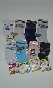 Шкарпетки дитячі на хлопчиків бавовна стрейч Україна розмір 14. Від 6 пар по 8грн