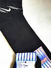Шкарпетки чоловічі вставка сіточка р. 27 чорні бавовна стрейч Україна. Від 10 пар по 6,50 грн., фото 3