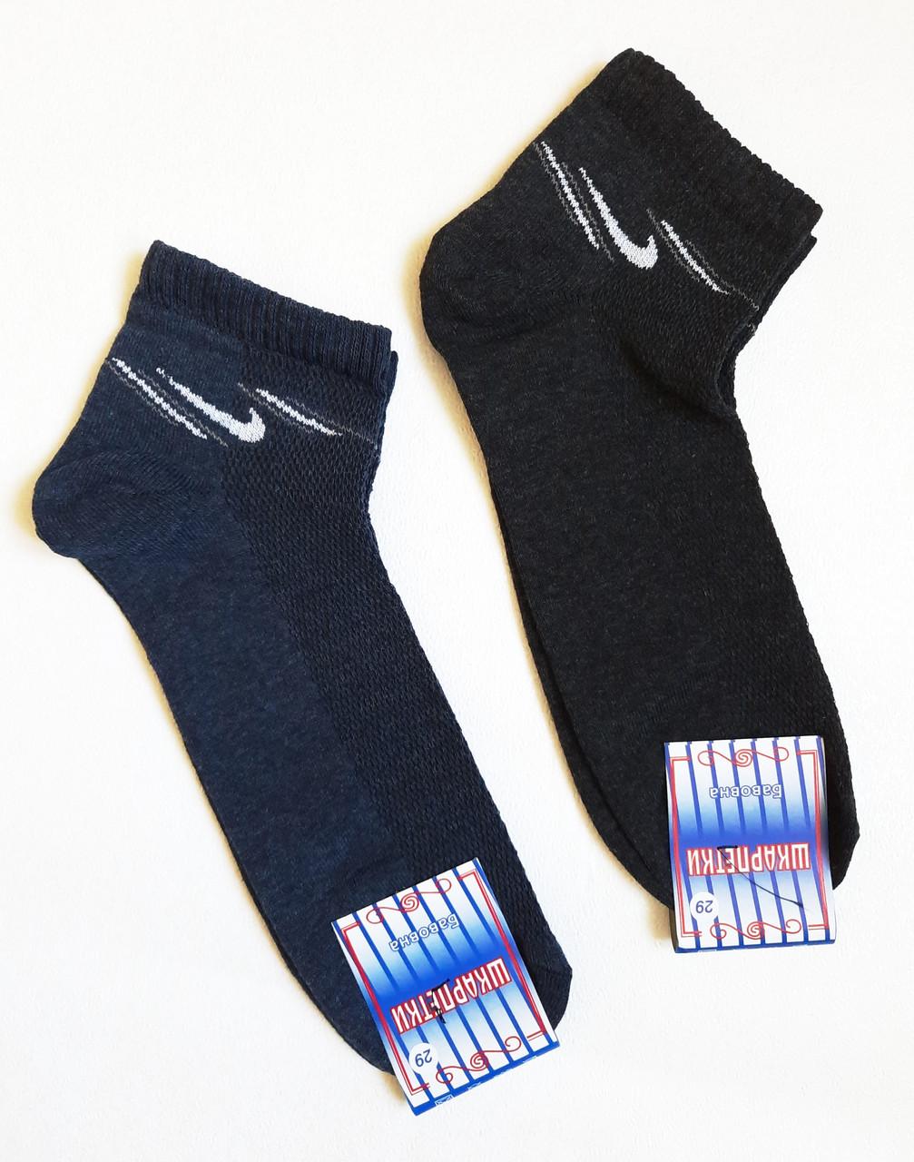 Носки мужские вставка сеточка р.29 синие серые  хлопок стрейч Украина. От 10 пар по 6,50грн