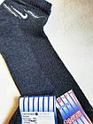 Носки мужские вставка сеточка р.29 синие серые  хлопок стрейч Украина. От 10 пар по 6,50грн, фото 4