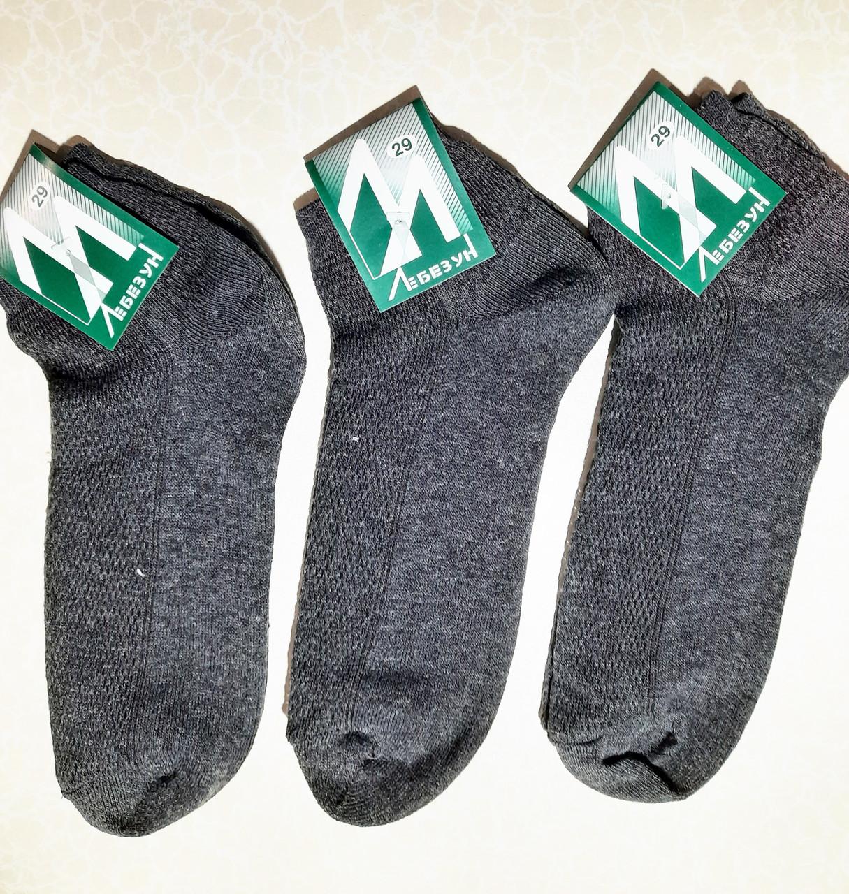 Носки мужские укороченные вставка сеточка хлопок р.29 цвет серый.