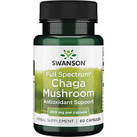 Гриб Чага полный спектр, Chaga Mushroom 400 мг, Swanson, 60 капсул
