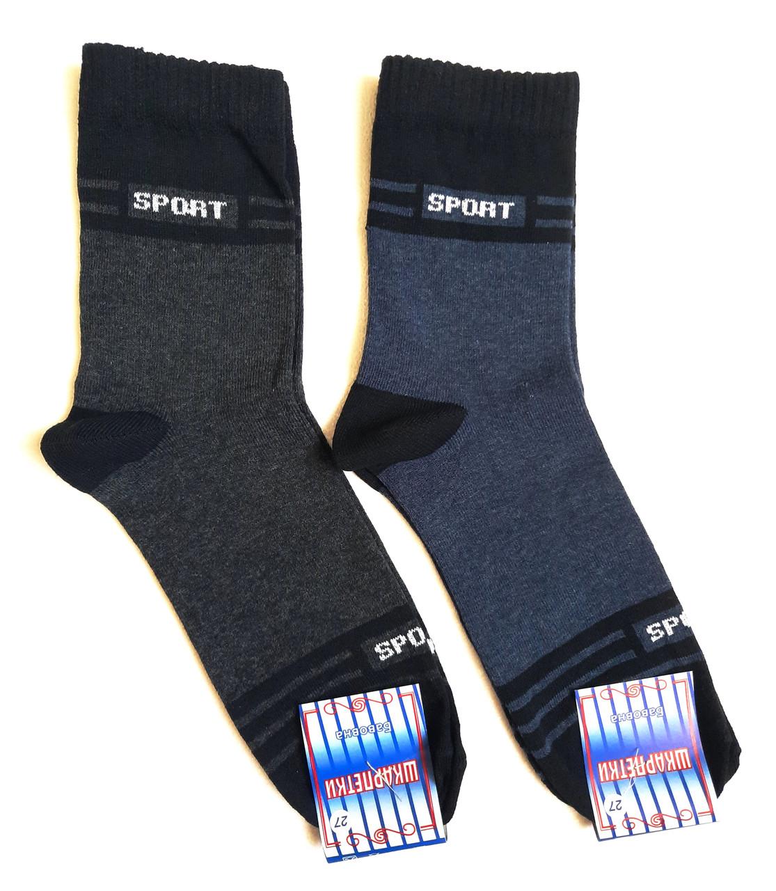Шкарпетки чоловічі бавовна стрейч Україна р. 27 сірий, синій.Від 6 пар по 7,50 грн.