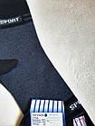 Шкарпетки чоловічі бавовна стрейч Україна р. 27 сірий, синій.Від 6 пар по 7,50 грн., фото 4