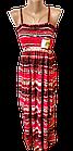 "Сарафан женский ""Ирма"" хлопок стрейч р.48-50. От 2шт по 55грн, фото 7"