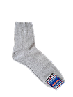 Шкарпетки чоловічі сіточка бавовна Україна р. 27 світло-сірий, бежевий. Від 10 пар по 5грн, фото 3