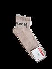 Носки мужские вставка сеточка р.29 светло-серый, бежевый хлопок стрейч Украина. От 10 пар по 6,50грн., фото 3