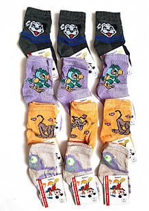 Шкарпетки дитячі бавовна сіточка на хлопчиків р. 12. Від 6 пар по 5грн