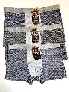 Трусы боксеры мужские бамбук стрейч р.42-44. От 5 шт. по 24 грн