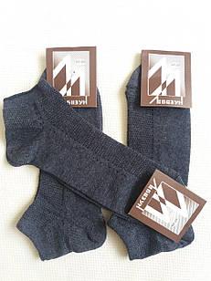 Носки мужские сеточка укороченные хлопок стрейч р.27-29 синий (джинс). От 6 пар по 6грн