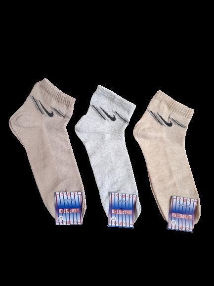 Носки мужские вставка сеточка р.29 светло-серый, бежевый хлопок стрейч Украина. От 10 пар по 6,50грн