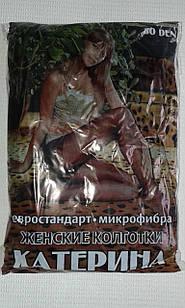 Колготки женские капроновые баталы 80 ден, р.54-56 бежевые. От 5шт по 20грн