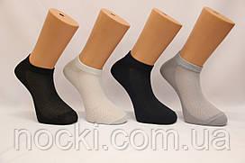 Мужские носки короткие с хлопка в сеточку КЛ 41-45 темные ассорти
