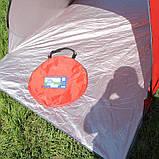 Палатка пляжная Stripe Портативная палатка для кемпинга, палатка автомат самораскладывающаяся, фото 5