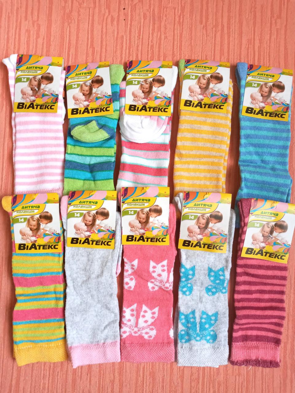 Гольфи шкарпетки дитячі для дівчаток бавовна стрейч р. 14,16. Від 24 пар по 3грн.