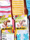 Гольфи шкарпетки дитячі для дівчаток бавовна стрейч р. 14,16. Від 24 пар по 3грн., фото 3