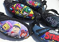 Дитяча стильна сумка-бананка Brawl stars, дитячі бананка, сумка бананка дитяча, дитяча бананка