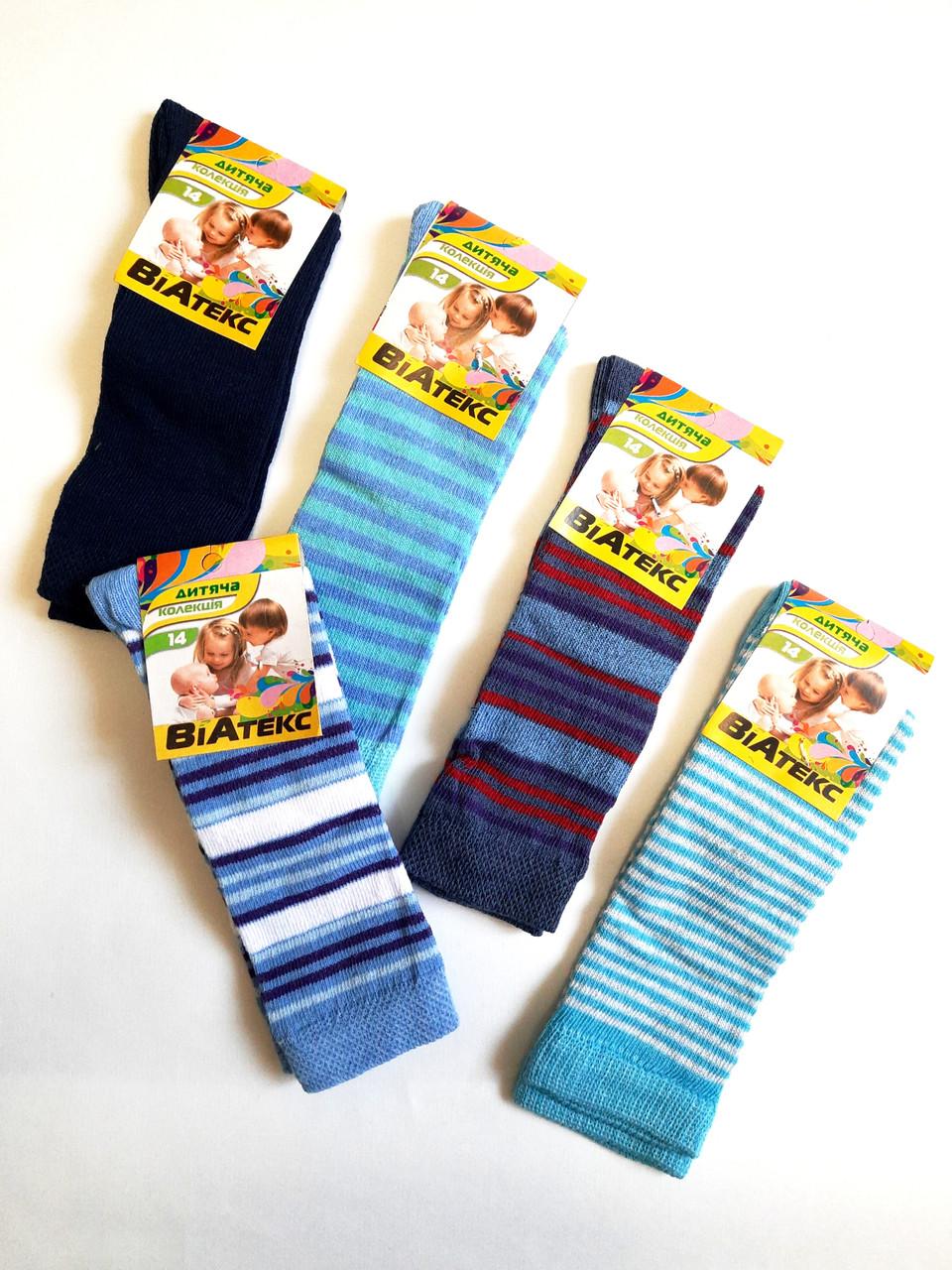 Носки гольфы детские на мальчиков хлопок стрейч Украина размер 14. От 12 пар по 4грн.