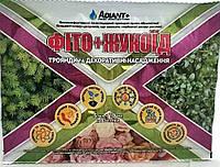 Препарат от вредителей ФИТО+ЖУКОЕД для роз, хвойных, декоративных растений на 2 сотки