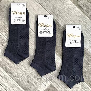 Шкарпетки чоловічі бавовна короткі з сіткою і дихаючої стопою Шарм, 25 розмір, темно-сірі, 01307