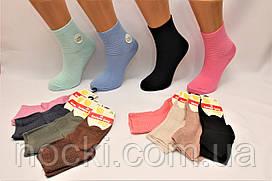 Жіночі шкарпетки середні з мода КАРДЕШЛЕР 35-38