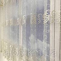 Готовый тюль из турецкого фатина ALBO 300x180 cm Золотистый (KU-140-3-4), фото 5