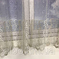 Готовый тюль из турецкого фатина ALBO 300x180 cm Золотистый (KU-140-3-4), фото 9