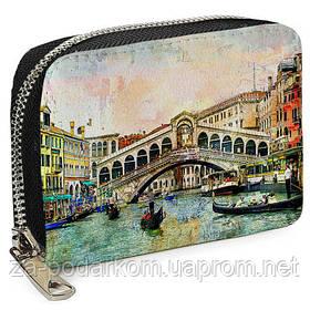Кошелёк на замке MINI (экокожа) Венеція