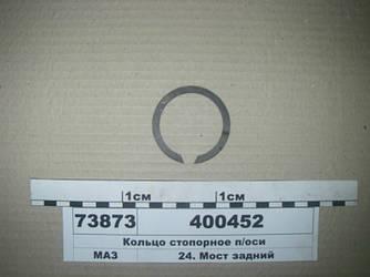 Кольцо стопорное п / оси (пр-во МАЗ)