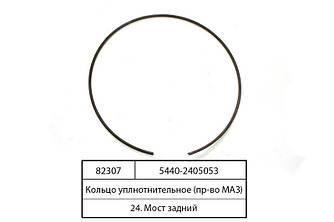Кольцо уплотнительное (пр-во МАЗ)