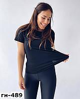 Женская базовая однотонная футболка