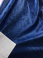 Плотная однотонная шторная ткань жаккард с легким напылением, высота 2.8 м на метраж, фото 6