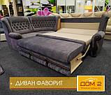 Угловой диван Фаворит 1.4, фото 2