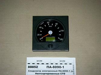 Спидометр электронный ПА-8090-1 (квадрат) (пр-во Витебск)